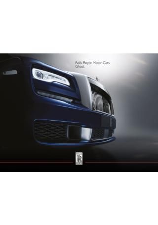 Motor Cars Brochure