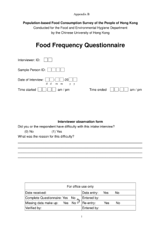 Consumer Food Frequency Questionnaire