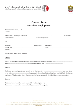 Contract Form for Part Time Employment