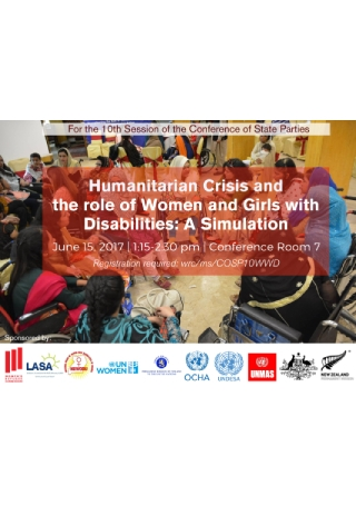 Humanitarian Side Event Flyer
