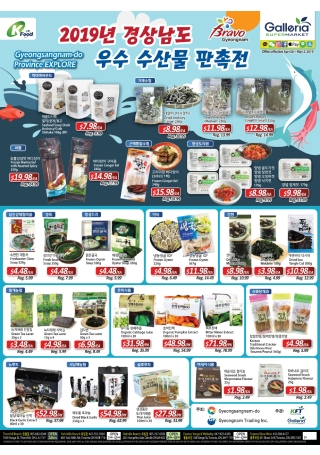 Weekly Supermarket Flyer