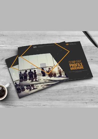 Minimal Company Profile Brochure
