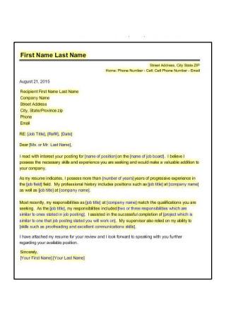 Sample Internship Cover Letter via Email