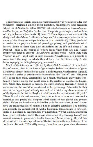 Classical Arabic Biography