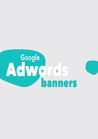 Google Adwords Banners