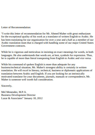 Printable Letter of Recommendation