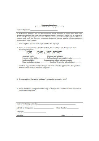 Recommendation Letter Application Form