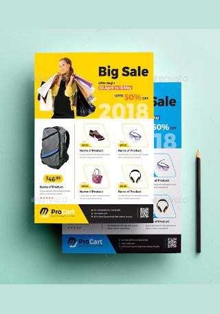 Retro Product Sale Flyer