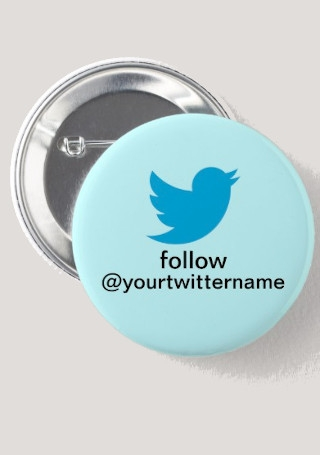 Twitter Promote Button