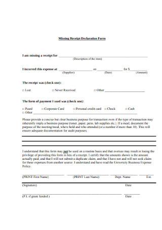 Receipt Declaration Form