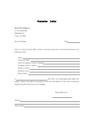 Basic Guarantee Letter