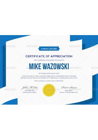 Dynamic Diploma Award Certificate