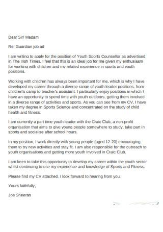 Job Work Letter