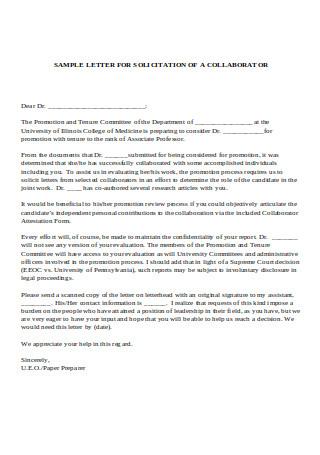 Sample Collaborator Attestation Letter