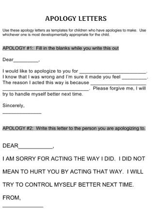 Standard Apology Letter