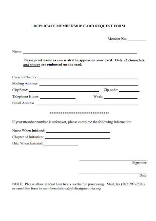 Duplicate Membership Request Form