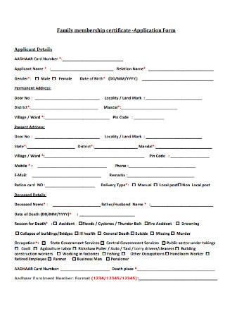 Family Membership Certificate Application Form