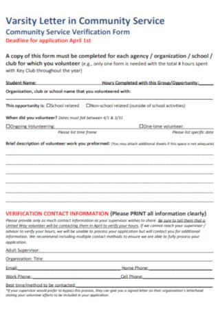 Varsity Letter in Community Service Template