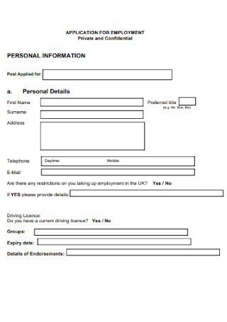 Administrator Job Application Form