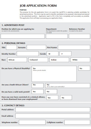 Eingineering Job Application Form