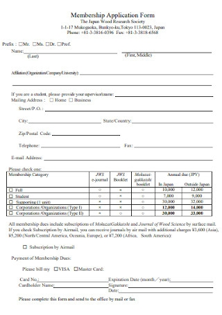 Membership Application Research Form