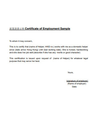 Certificate of Employment Sample