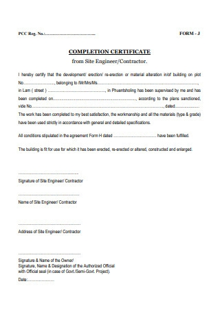 Completion Certificate Form