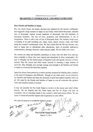Condolence Sympathy Letter