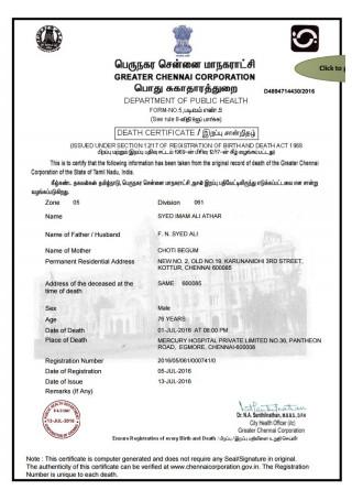 Printing of Death Certificate