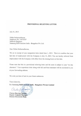Provisional Relieving Letter