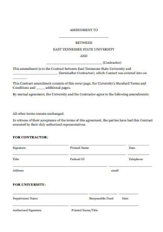 University Amendment Contract