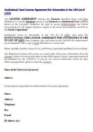 User License Agreement