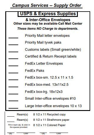 Campus Service Supply Order