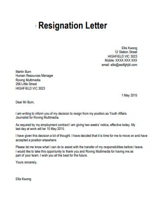 Standard Resignation Letter